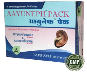 ayurvedic treatment of diabitic nephritis